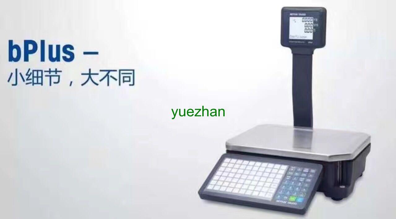 上海收银机|超市收银机|餐饮收银机|